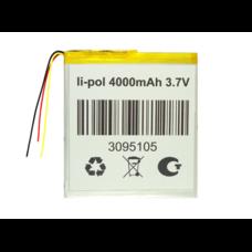 Аккумулятор 3.7 вольт 4000 mAh 3 провода